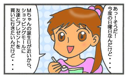 f:id:toshigoto:20160909205732j:plain