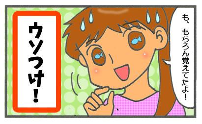 f:id:toshigoto:20160909205750j:plain