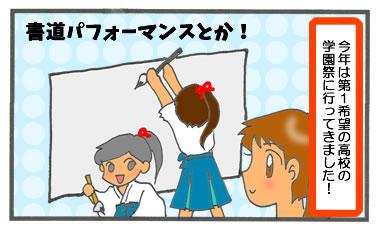 f:id:toshigoto:20160910195027j:plain