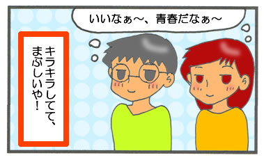 f:id:toshigoto:20160910195031j:plain