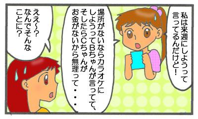 f:id:toshigoto:20160911214052j:plain