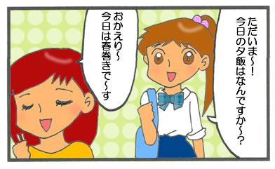 f:id:toshigoto:20160912211239j:plain