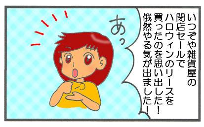 f:id:toshigoto:20160913221157j:plain