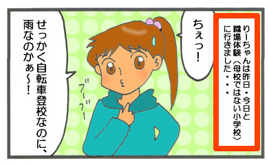 f:id:toshigoto:20160914210445j:plain