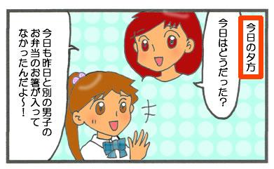 f:id:toshigoto:20160914210455j:plain