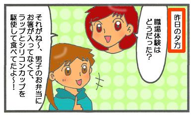 f:id:toshigoto:20160914210728j:plain