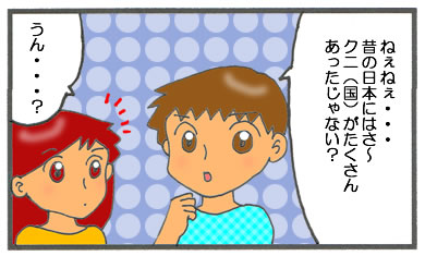 f:id:toshigoto:20160915204737j:plain