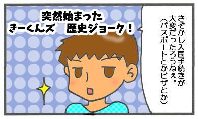 f:id:toshigoto:20160915204745j:plain