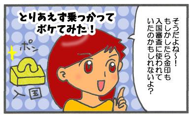 f:id:toshigoto:20160915204750j:plain