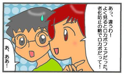 f:id:toshigoto:20160916212736j:plain