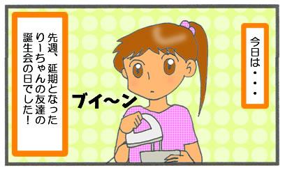 f:id:toshigoto:20160917212758j:plain