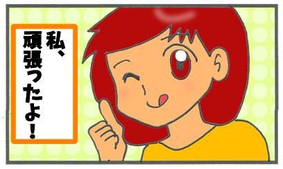 f:id:toshigoto:20160917212825j:plain