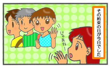 f:id:toshigoto:20160918203228j:plain