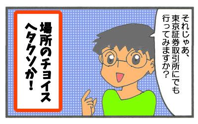 f:id:toshigoto:20160919202835j:plain