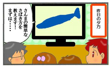 f:id:toshigoto:20160920204148j:plain