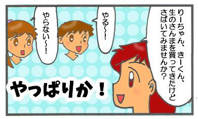 f:id:toshigoto:20160920204203j:plain