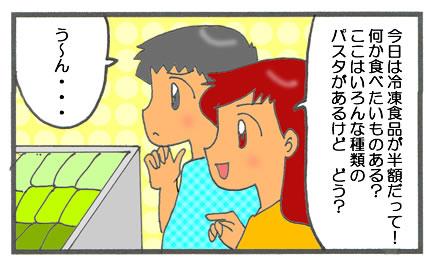 f:id:toshigoto:20160921212102j:plain