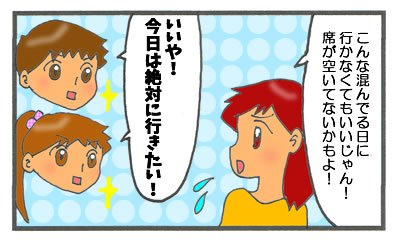 f:id:toshigoto:20160922200948j:plain