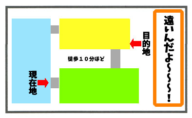f:id:toshigoto:20160922200953j:plain
