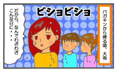 f:id:toshigoto:20160922200957j:plain