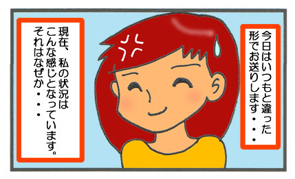 f:id:toshigoto:20160923161037j:plain