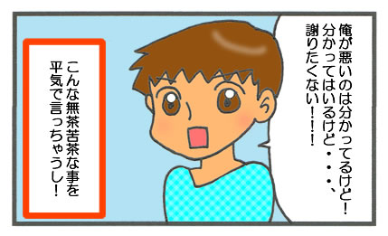 f:id:toshigoto:20160923161107j:plain