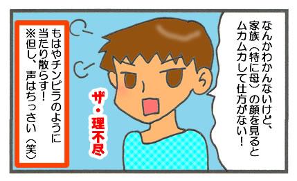 f:id:toshigoto:20160923161111j:plain