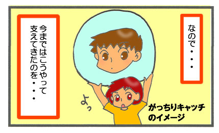 f:id:toshigoto:20160923161115j:plain