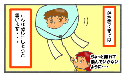 f:id:toshigoto:20160923161119j:plain