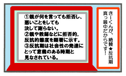 f:id:toshigoto:20160923163118j:plain