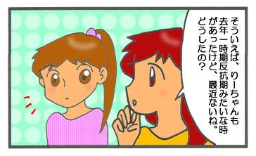 f:id:toshigoto:20160924173018j:plain