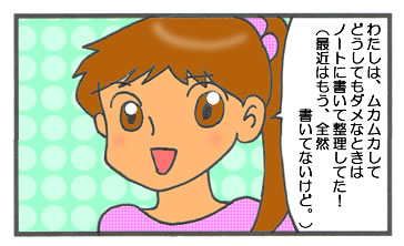 f:id:toshigoto:20160924173020j:plain