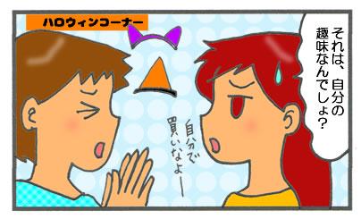 f:id:toshigoto:20160925175012j:plain