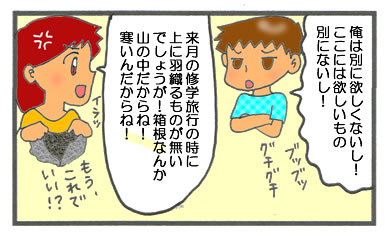 f:id:toshigoto:20160926181605j:plain