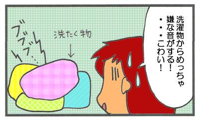f:id:toshigoto:20160927194442j:plain