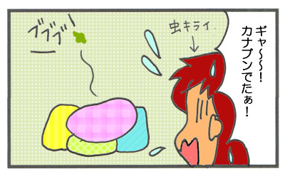 f:id:toshigoto:20160927194455j:plain
