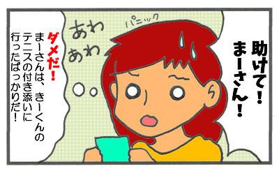 f:id:toshigoto:20160927194458j:plain