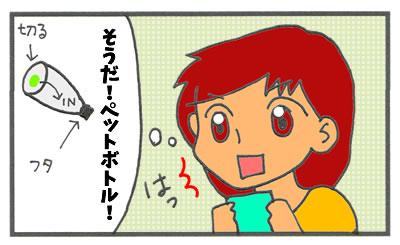 f:id:toshigoto:20160927194502j:plain