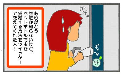 f:id:toshigoto:20160927194507j:plain