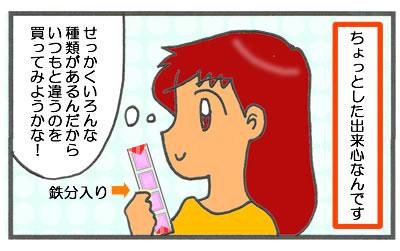 f:id:toshigoto:20160928174035j:plain