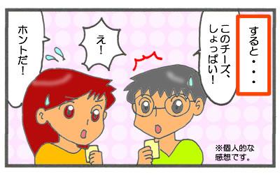 f:id:toshigoto:20160928174041j:plain