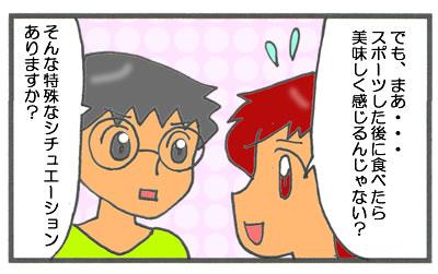 f:id:toshigoto:20160928174043j:plain
