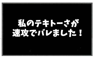 f:id:toshigoto:20160928174046j:plain