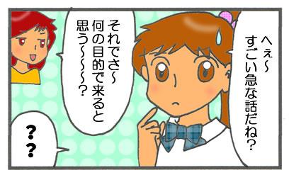 f:id:toshigoto:20160930172847j:plain
