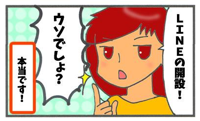 f:id:toshigoto:20160930172850j:plain