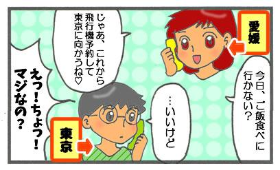 f:id:toshigoto:20160930172853j:plain