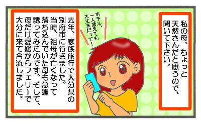 f:id:toshigoto:20161001201030j:plain