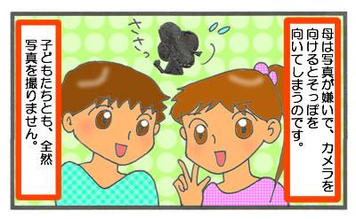 f:id:toshigoto:20161001201033j:plain