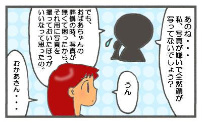 f:id:toshigoto:20161001201035j:plain