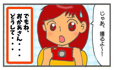 f:id:toshigoto:20161001201038j:plain